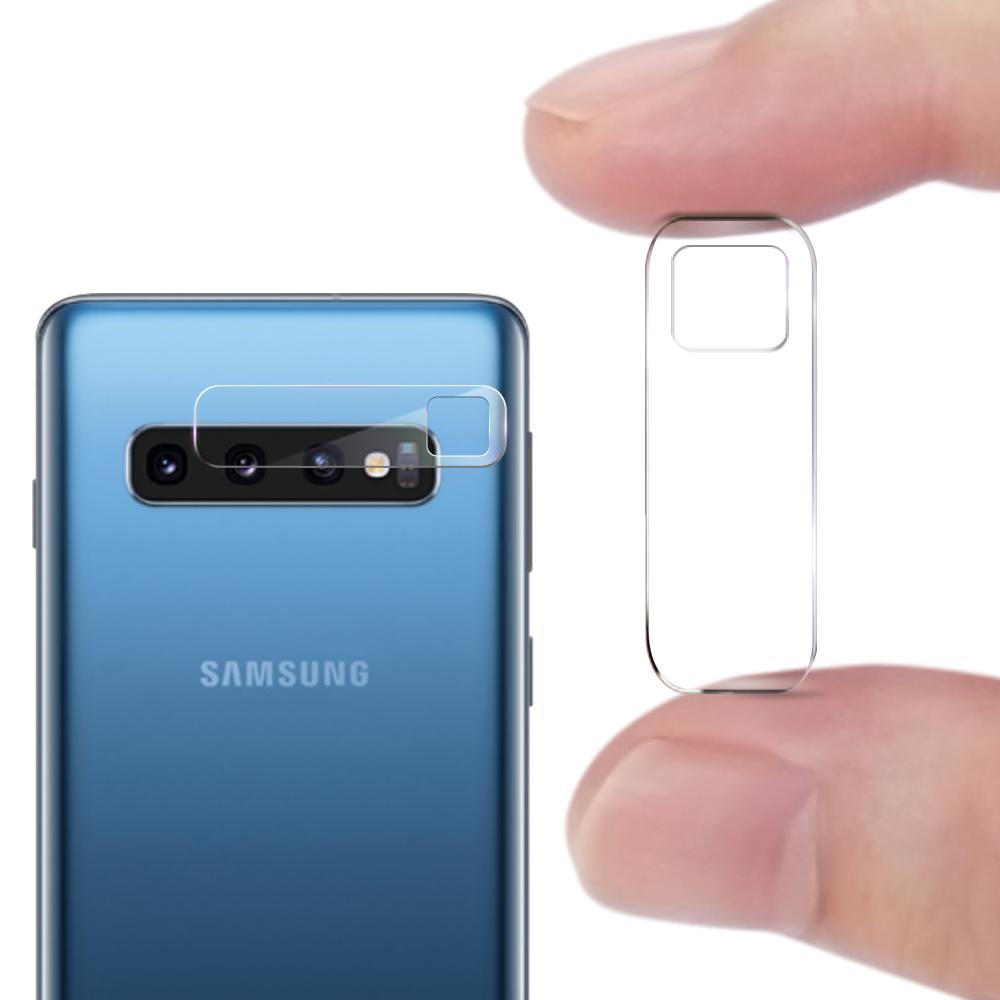 CITY for 三星 Samsung Galaxy S10+ 玻璃9H鏡頭保護貼精美盒裝 2入組