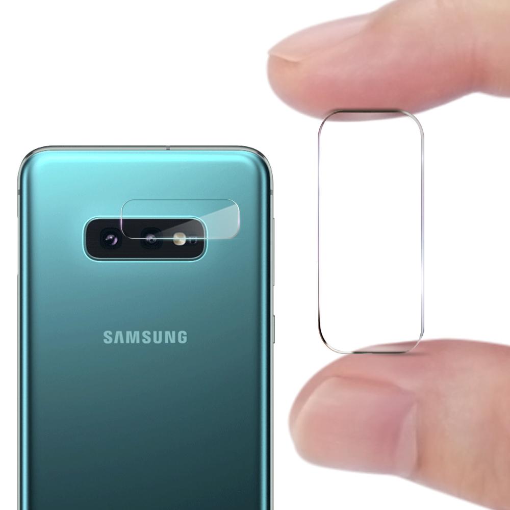 CITY for 三星 Samsung Galaxy S10e 玻璃9H鏡頭保護貼精美盒裝 2入組