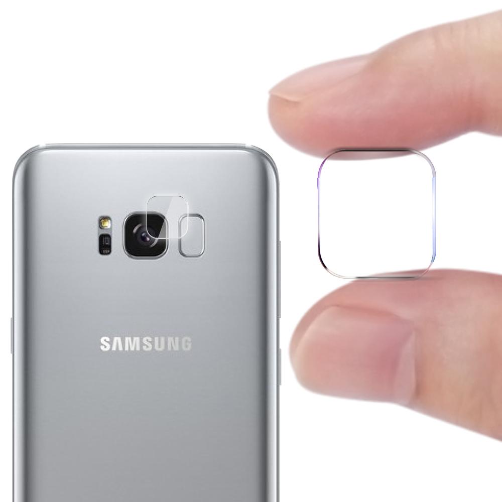 CITY for 三星 Samsung Galaxy S8 玻璃9H鏡頭保護貼精美盒裝 2入組