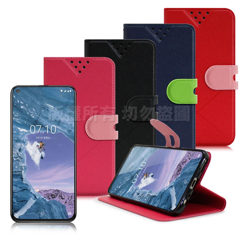 NISDA for Nokia X71 風格磨砂側翻支架皮套
