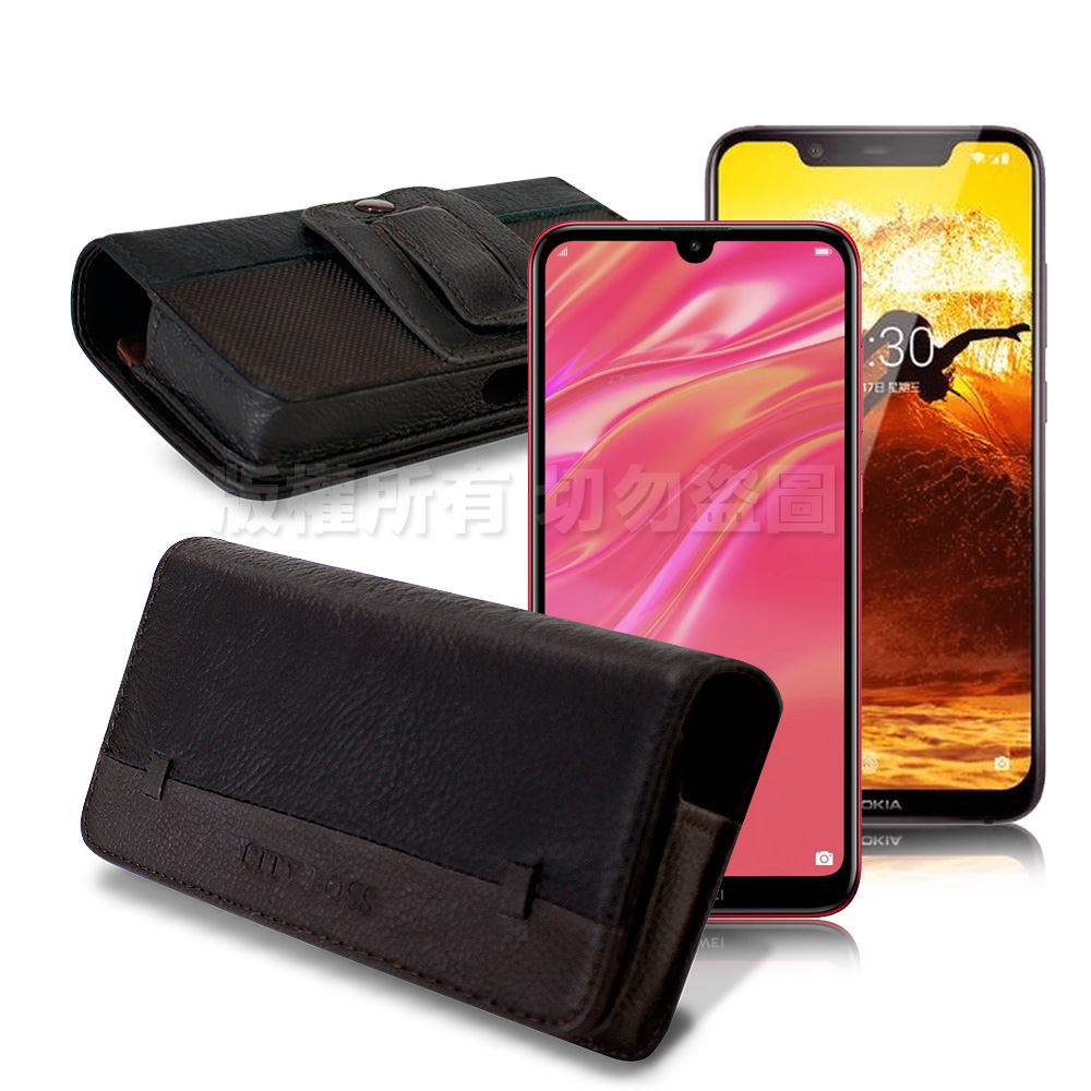 CITY For Nokia 8.1/華為 HUAWEI Y7 PRO 2019 品味柔紋橫式腰掛皮套