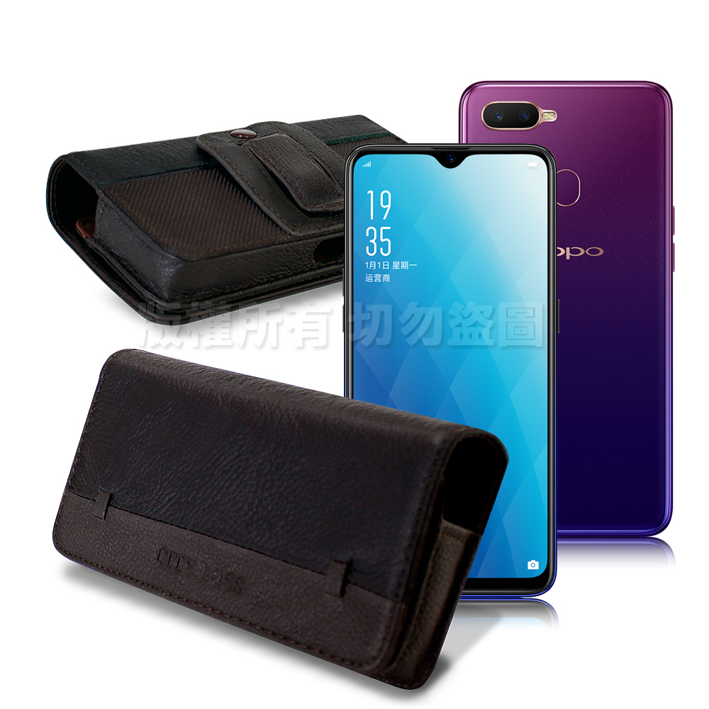 CITY For OPPO AX7 品味柔紋橫式腰掛皮套