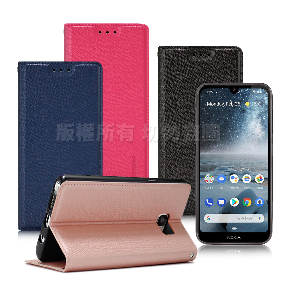 Xmart for Nokia 4.2 鍾愛原味磁吸皮套