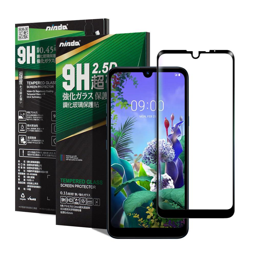 NISDA for LG Q60 完美滿版玻璃保護貼-黑