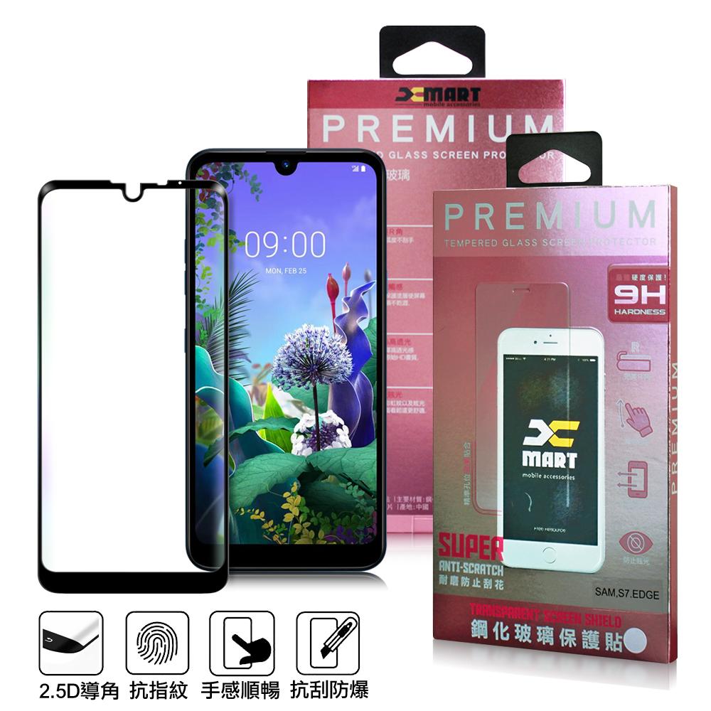 Xmart for LG Q60 超透滿版 2.5D 鋼化玻璃貼-黑