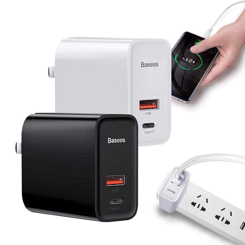 Baseus倍思  飛速PPS二輸出多快充智能充電器(Type-C輸出PD+USB/QC3.0)-30W