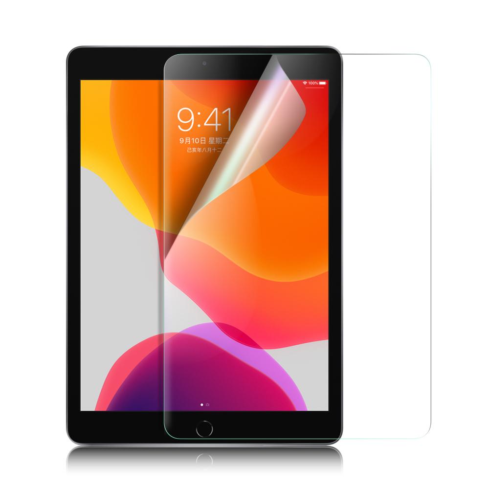 NISDA for iPad 2019版 10.2吋 高透光抗刮螢幕保護貼-非滿版