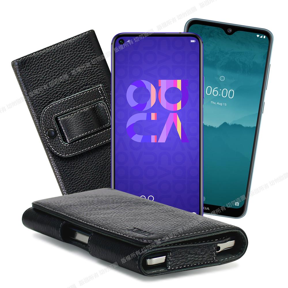 Xmart for HUAWEI Nova 5T /Nokia 7.2 麗緻真皮腰掛皮套