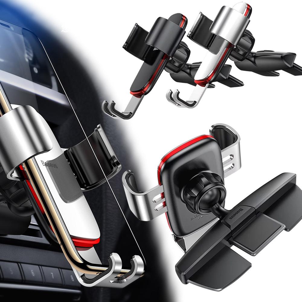 Baseus倍思 金屬時代CD口安裝款車用支架  重力支架手機導航