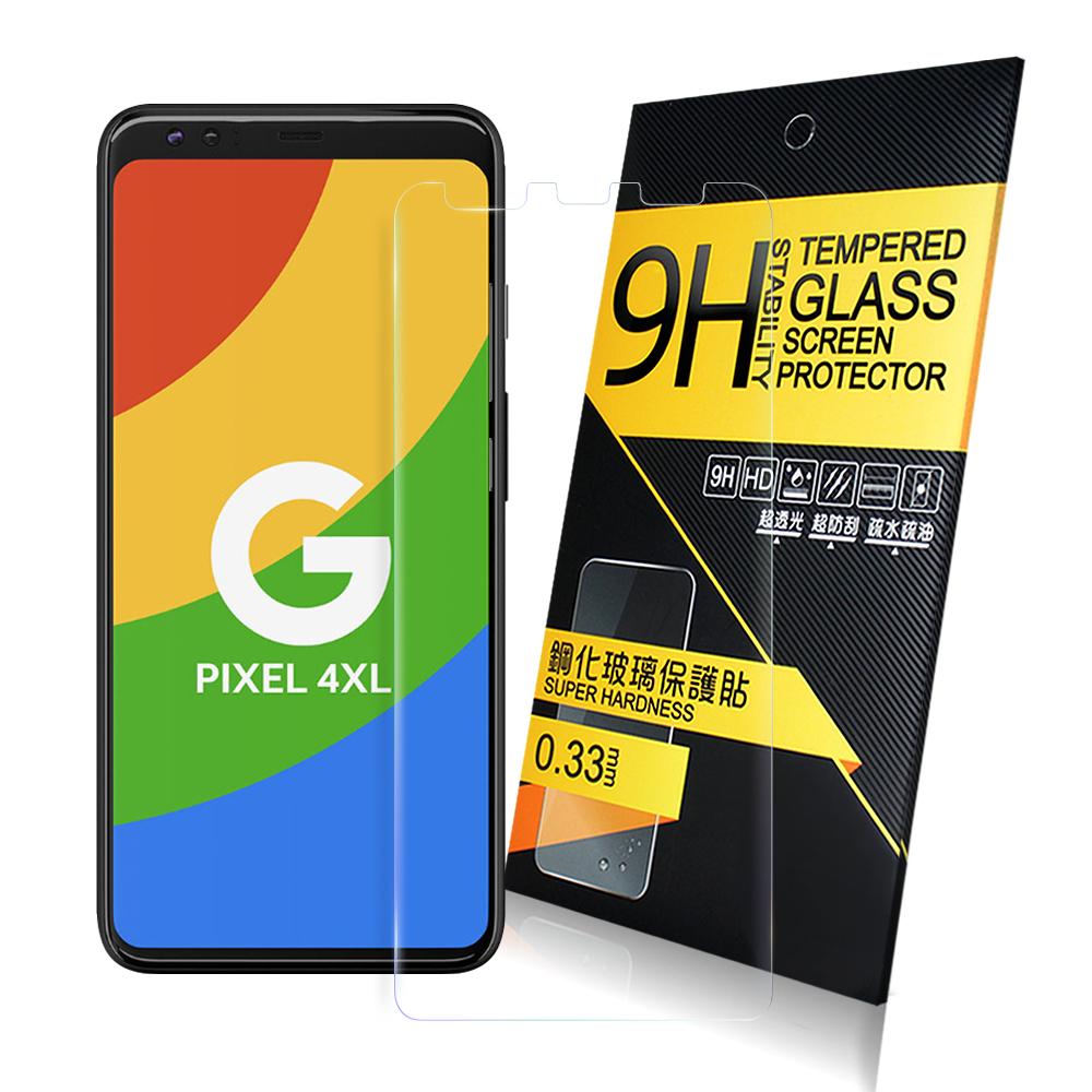 NISDA for Google Pixel 4 XL鋼化9H 0.33mm玻璃螢幕貼