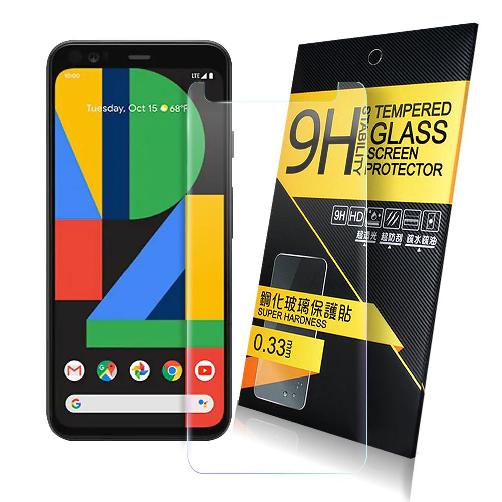 NISDA for Google Pixel 4 鋼化 9H 0.33mm玻璃螢幕貼-非滿版