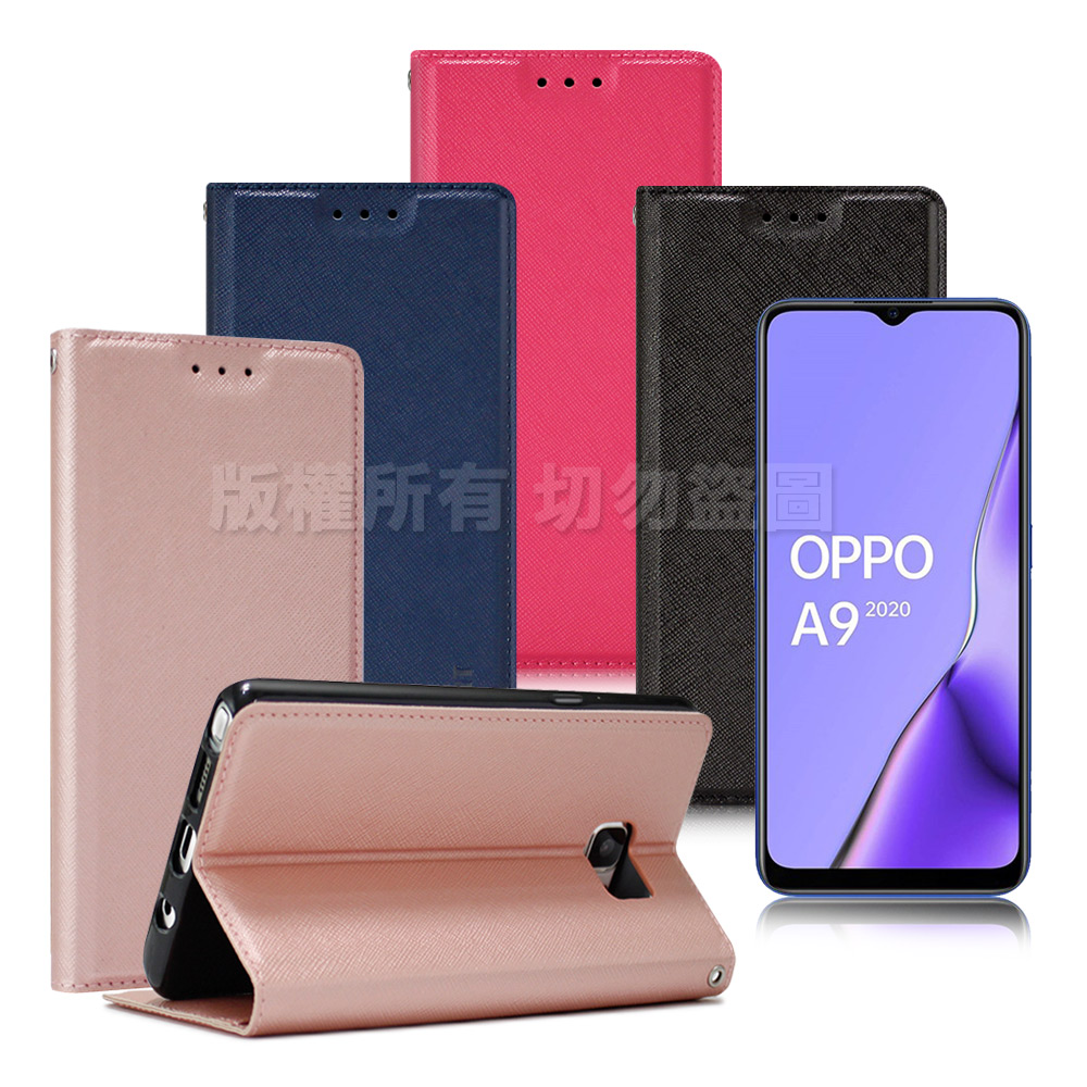 Xmart for OPPO A9(2020) /A5(2020) 共用 鍾愛原味磁吸皮套