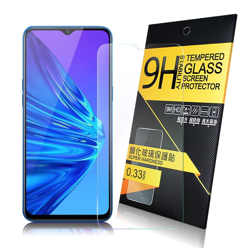 NISDA for Realme 5 鋼化9H玻璃保護貼-非滿版