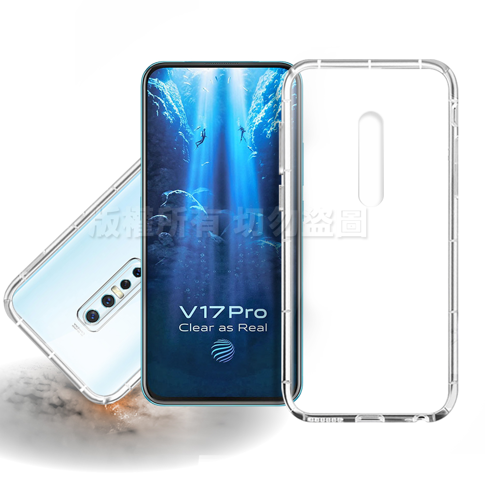 Xmart for VIVO V17 Pro 加強四角防護防摔空壓氣墊殼
