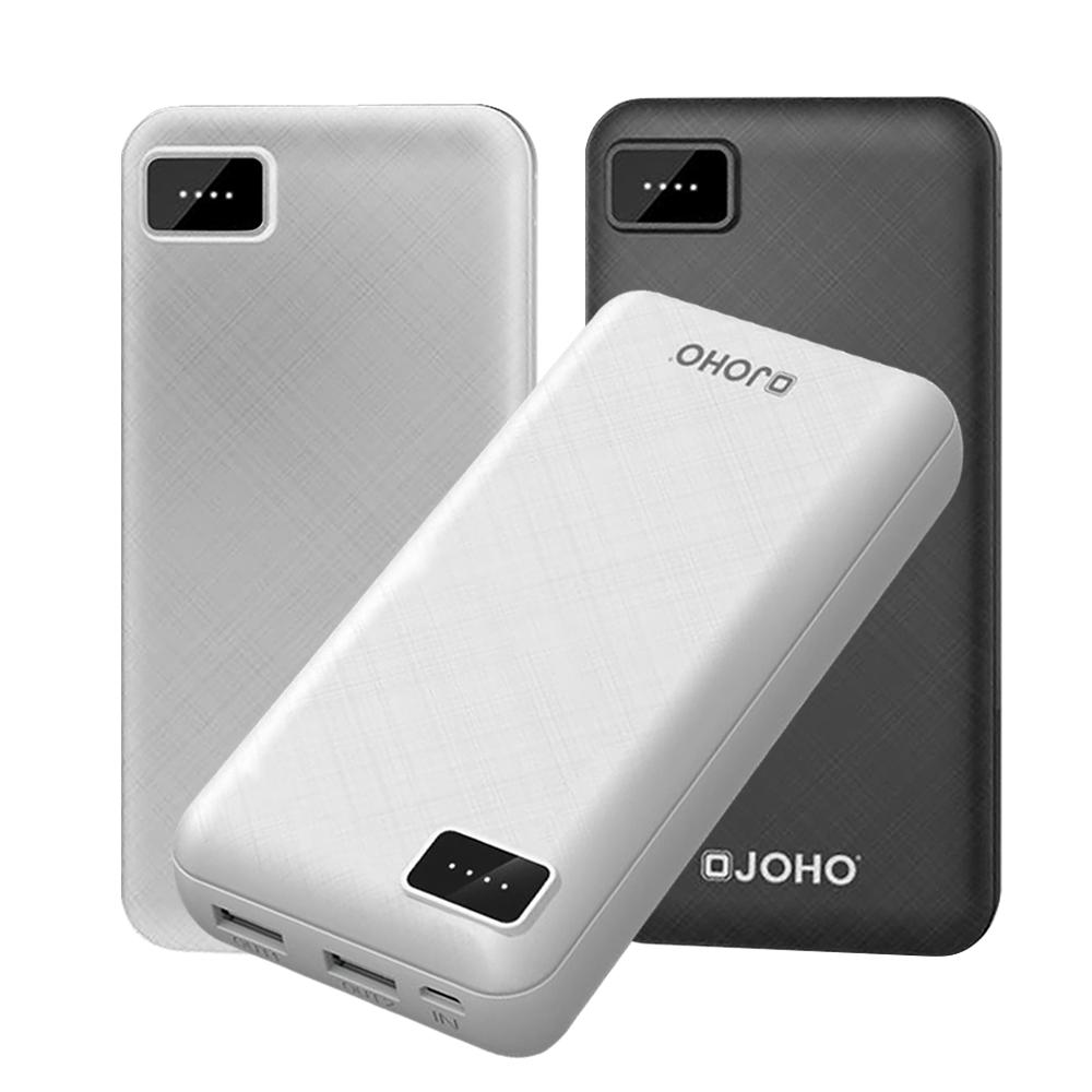 JOHO 雙USB大容量行動電源 13000mAh 超大容量 合格認證