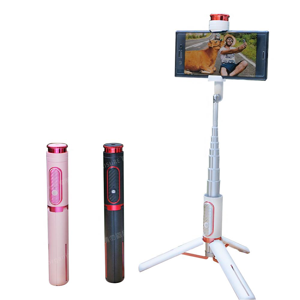CITY 獨家記憶藍牙手持自拍腳架 三腳架 分離式遙控 手機相機 微單投影 GoPro