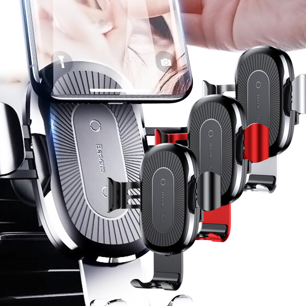 Baseus 倍思 重力無線充車用車載支架(for iPhone11/11 Pro/11 Pro Max/XR/i8/Note8/9/10/S9/S10+)