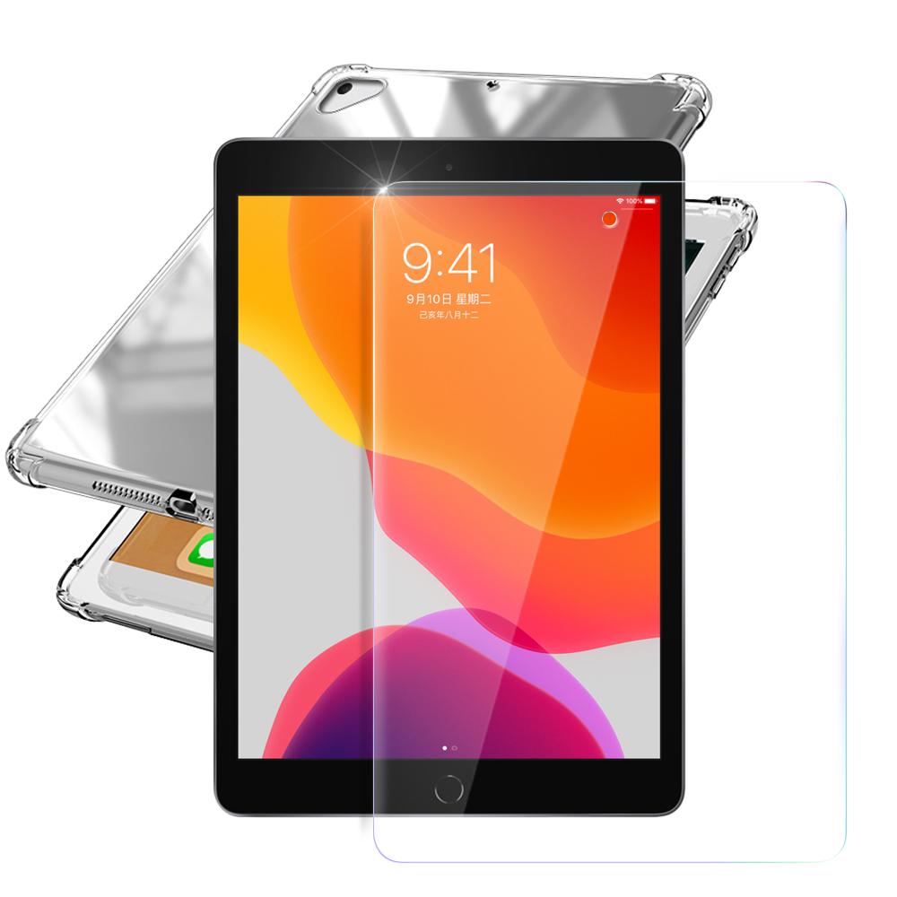 AISURE for 2019 iPad 10.2吋 四角防摔空壓殼+9H鋼化玻璃貼組合