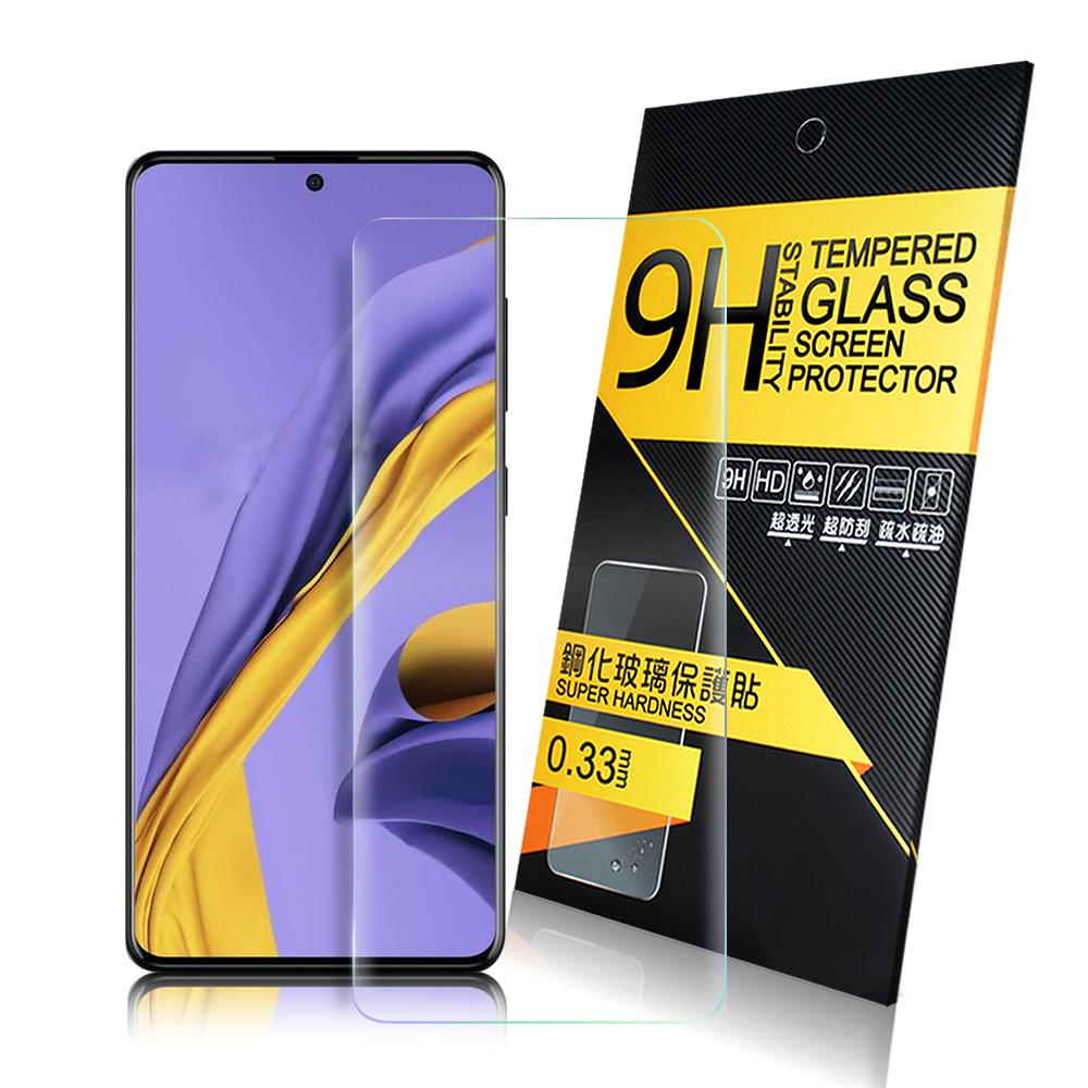 NISDA for 三星 Samsung Galaxy A51 鋼化9H 玻璃螢幕貼-非滿版