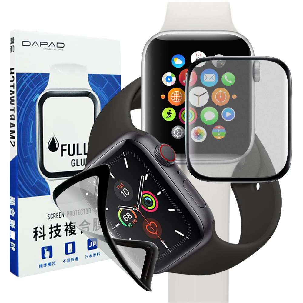 DAPAD for Apple Watch 44mm 3D曲面科技複合膜