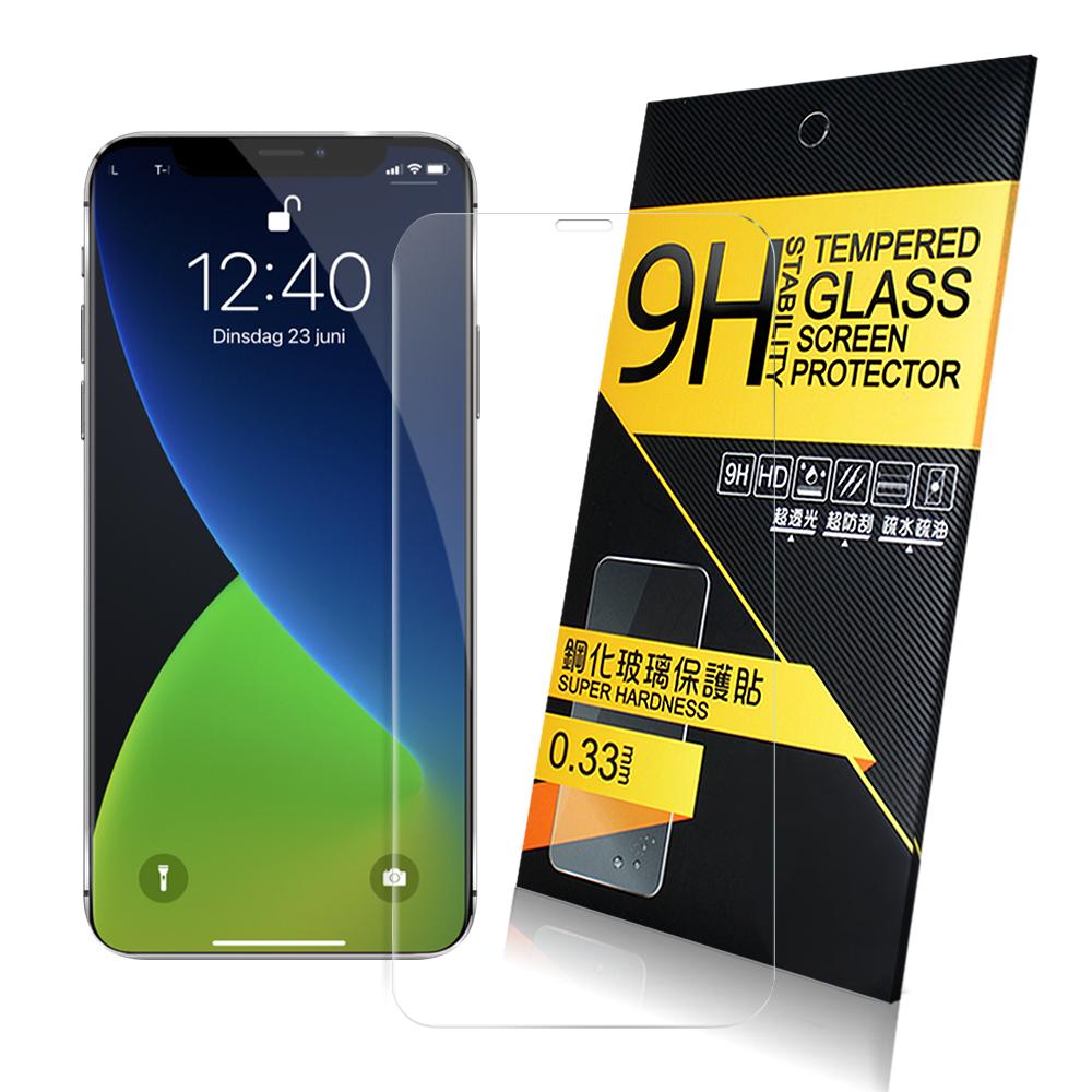 NISDA for iPhone 12/12 Pro 6.1吋 鋼化9H玻璃螢幕保護貼-非滿版