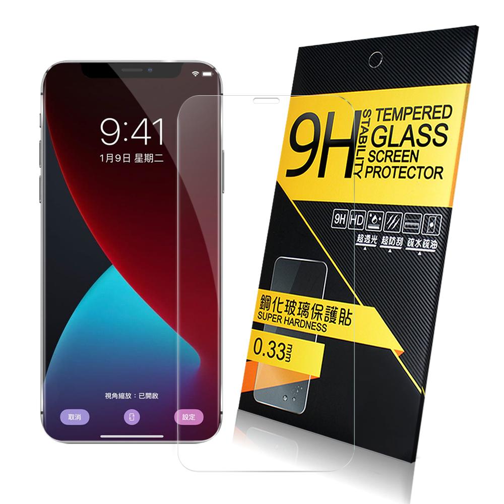 NISDA for iPhone 12 Pro Max 6.7吋 鋼化9H玻璃螢幕保護貼-非滿版