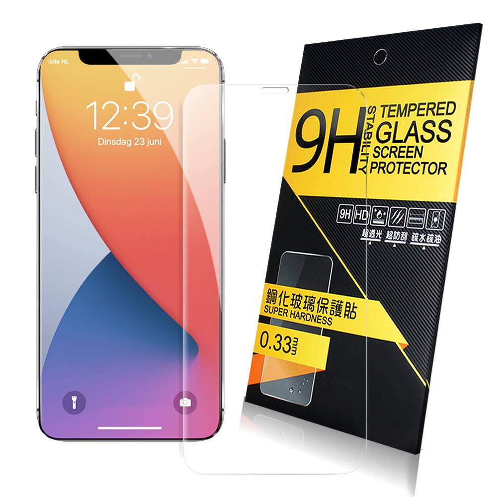 NISDA for iPhone 12 Mini 5.4吋 鋼化9H玻璃螢幕保護貼-非滿版
