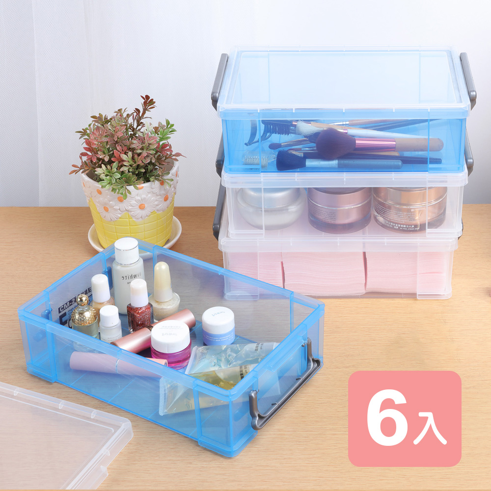 《真心良品》芬妮收納整理盒(1.8L)-6入組