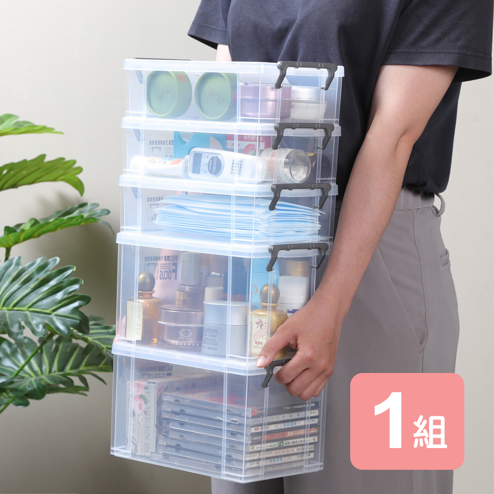 《真心良品》芬妮收納整理盒(3.7L+1.8L)-5入組