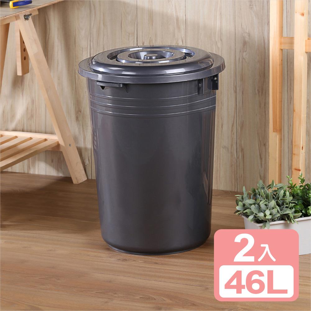 《真心良品》銀采儲水萬用收納桶46L-2入組