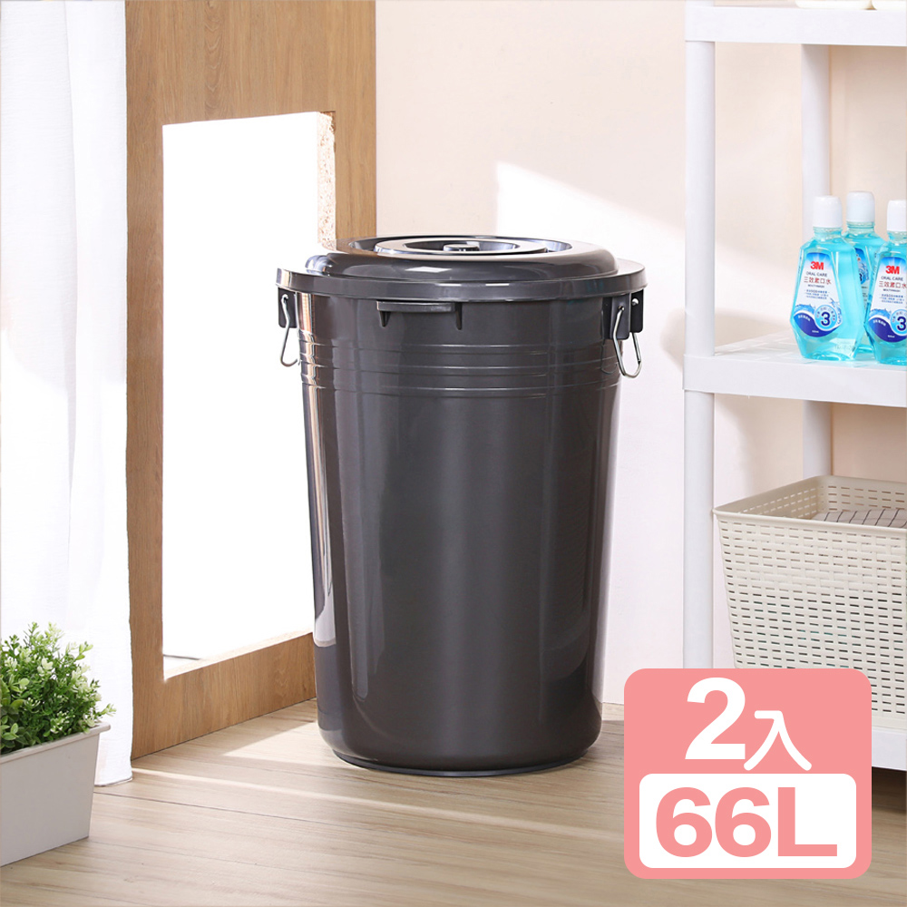 《真心良品》銀采儲水萬用收納桶66L-2入組