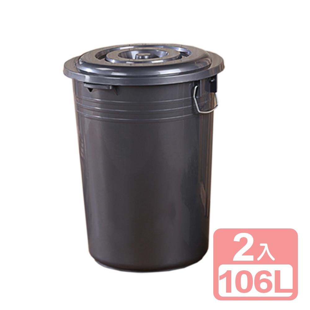 《真心良品》銀采儲水萬用收納桶106L-2入組