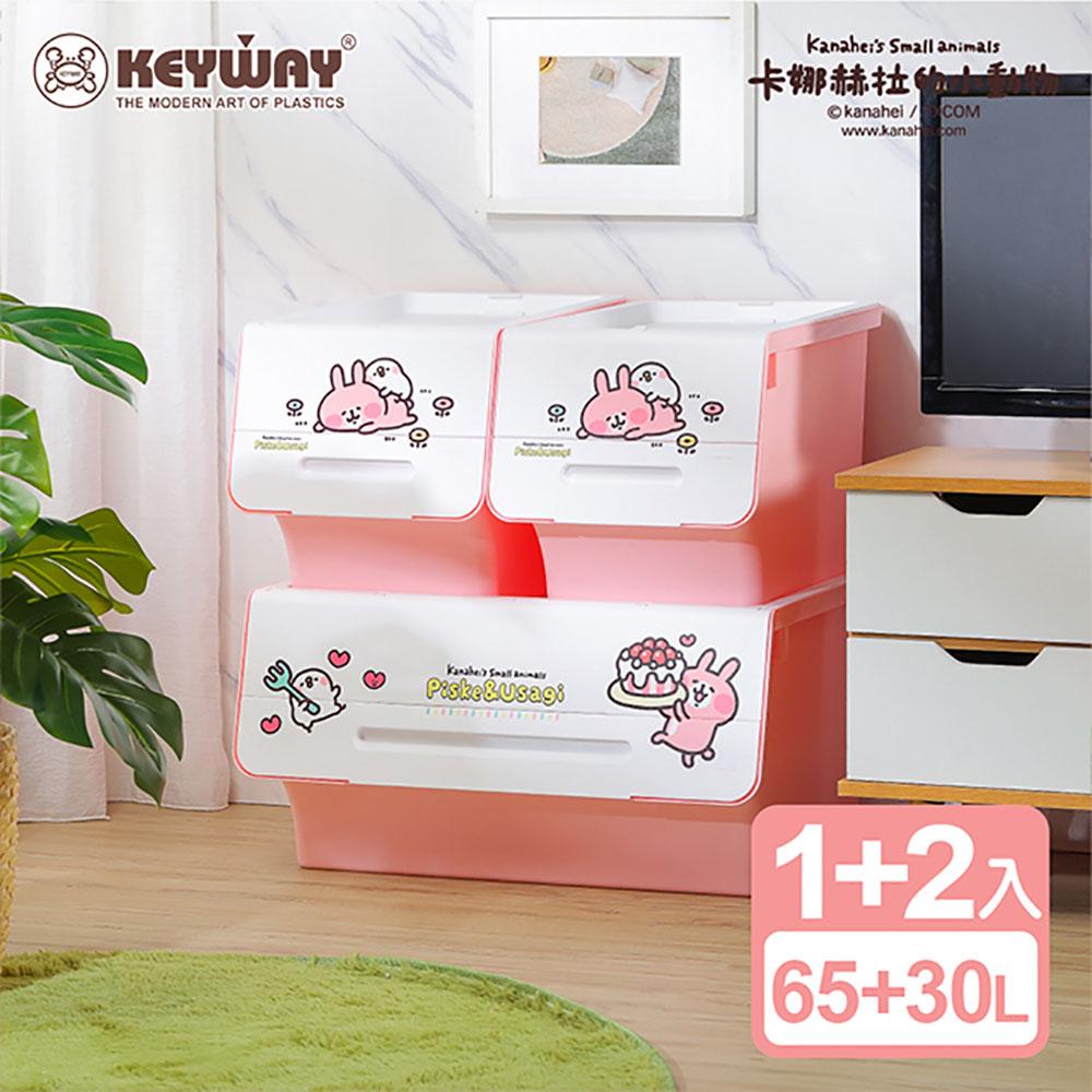 《KEYWAY》卡娜赫拉的小動物直取系統式整理箱(30L+65L)3入組