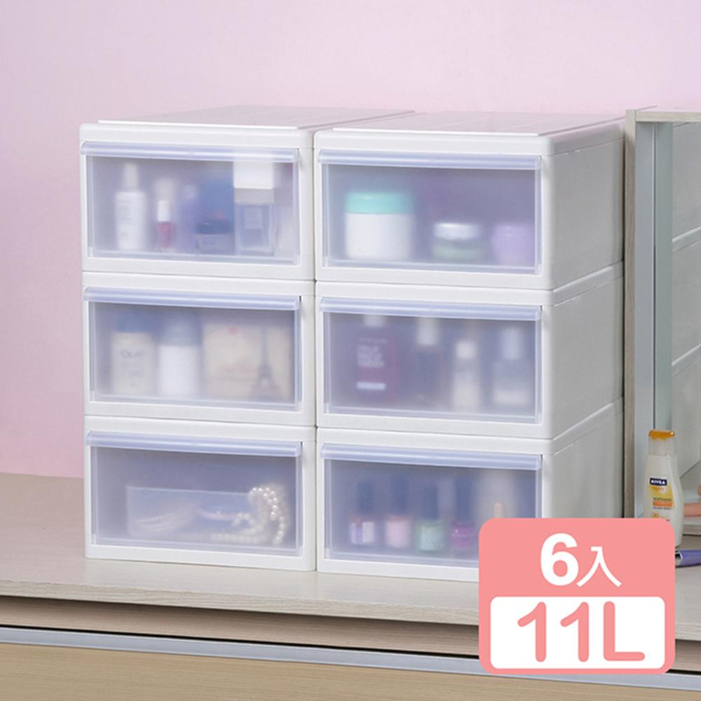 《真心良品》固得抽屜式整理箱(11L)6入組
