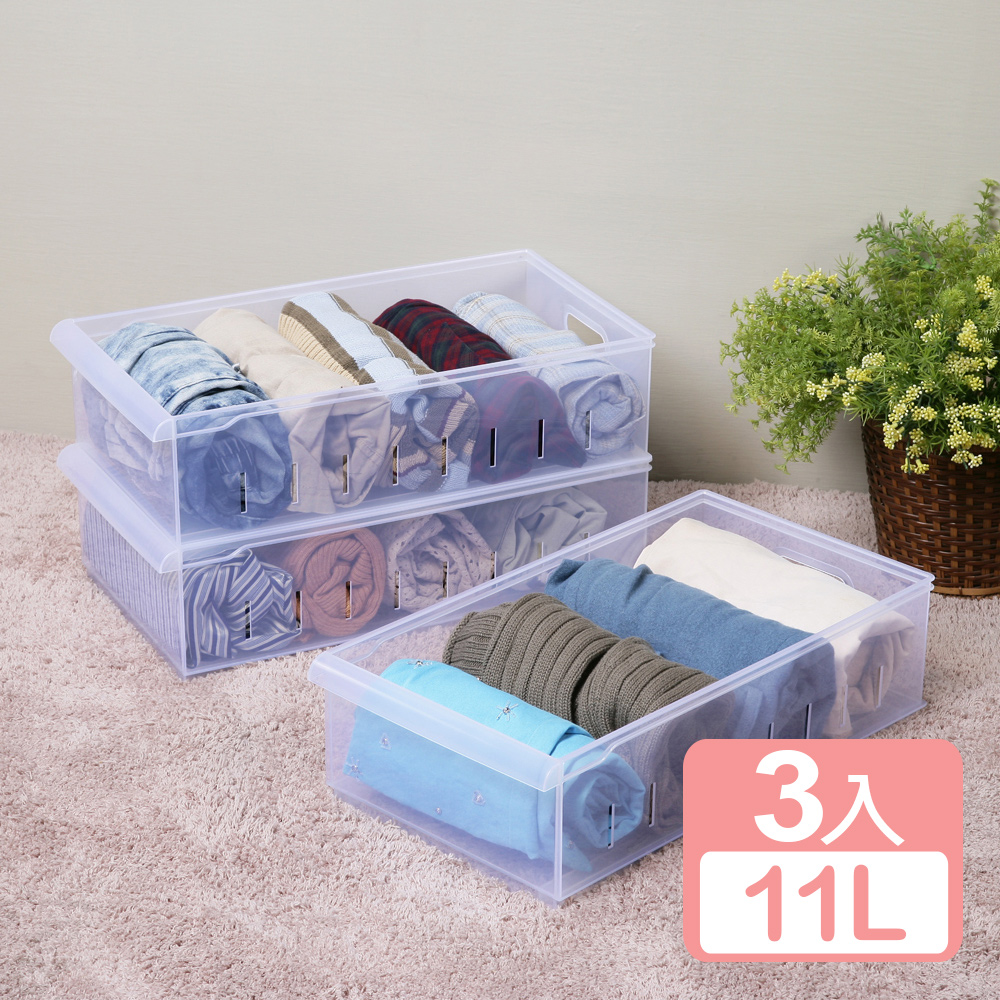 《真心良品》2號方程式隔板收納盒(3入)