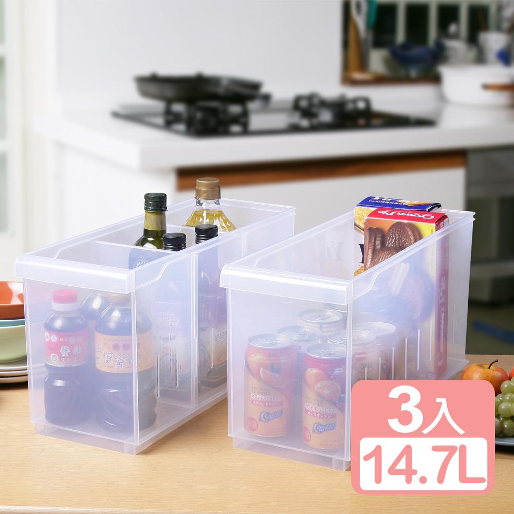 《真心良品》3號方程式隔板收納盒(3入)