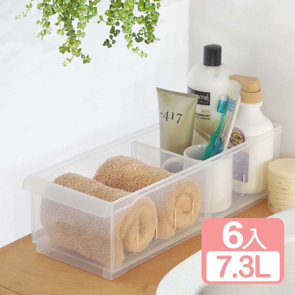 《真心良品》4號方程式隔板收納盒(6入)