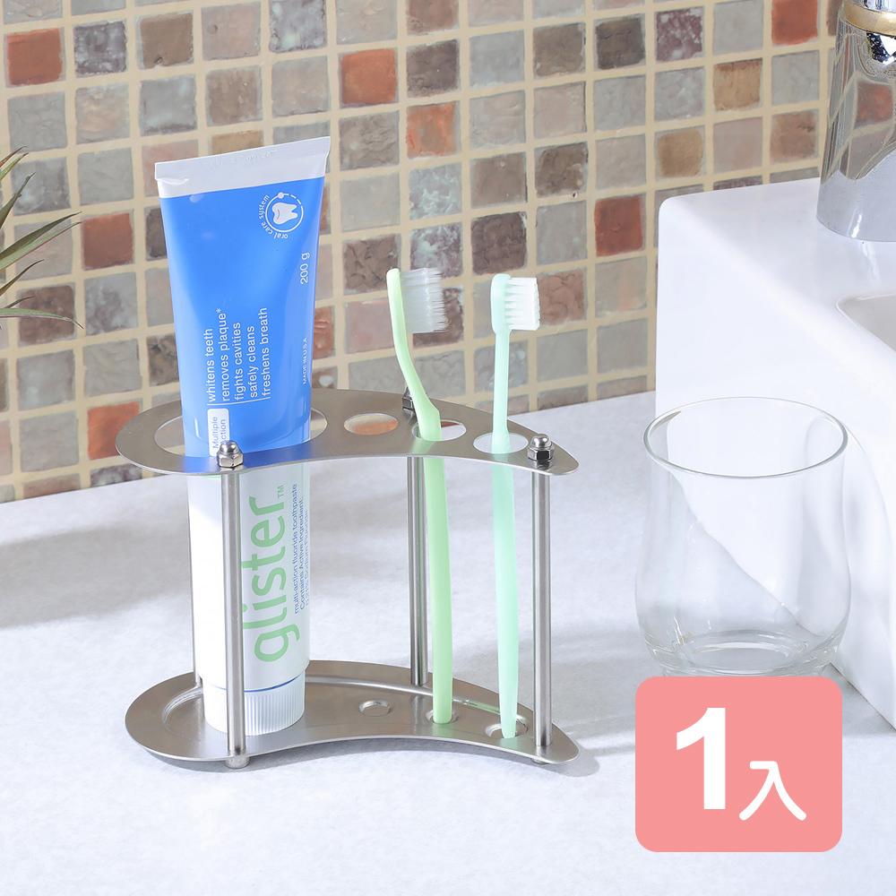 《真心良品》月牙灣3孔不鏽鋼牙刷架-1入組