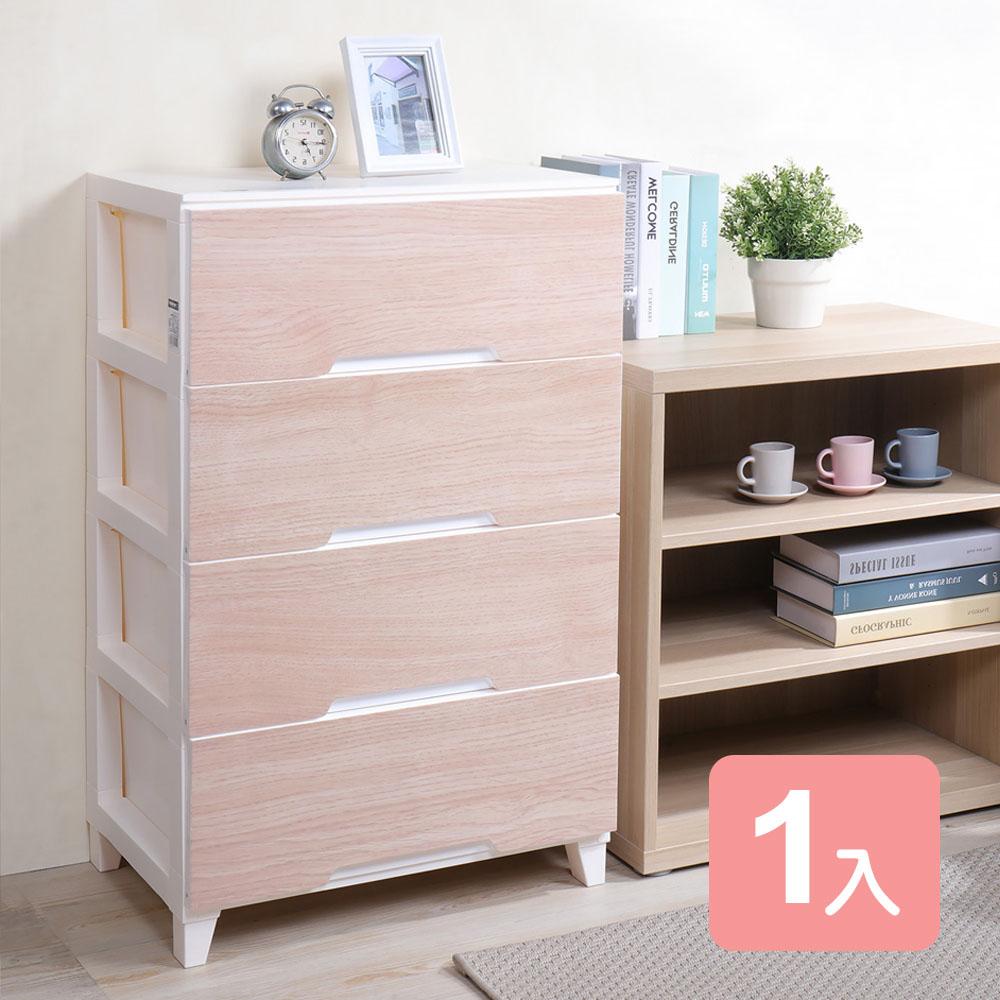 《真心良品》KEYWAY木紋寬型四層置物櫃120L-1入組