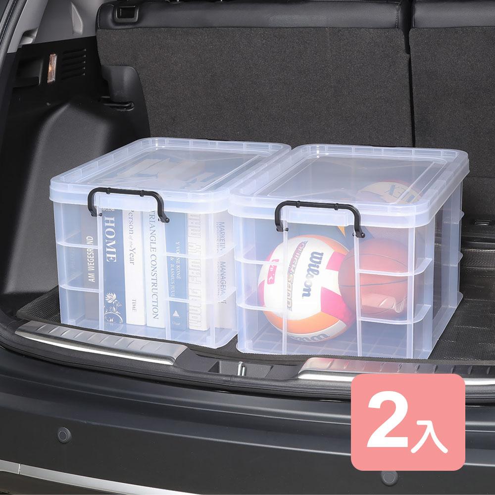 《真心良品》KEYWAY強固型掀蓋式整理箱45L-2入組