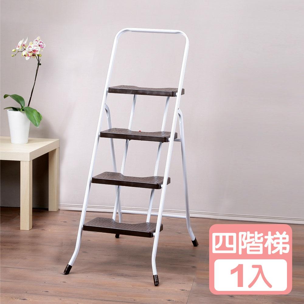 《真心良品》便利可收折四階工作梯-1入組