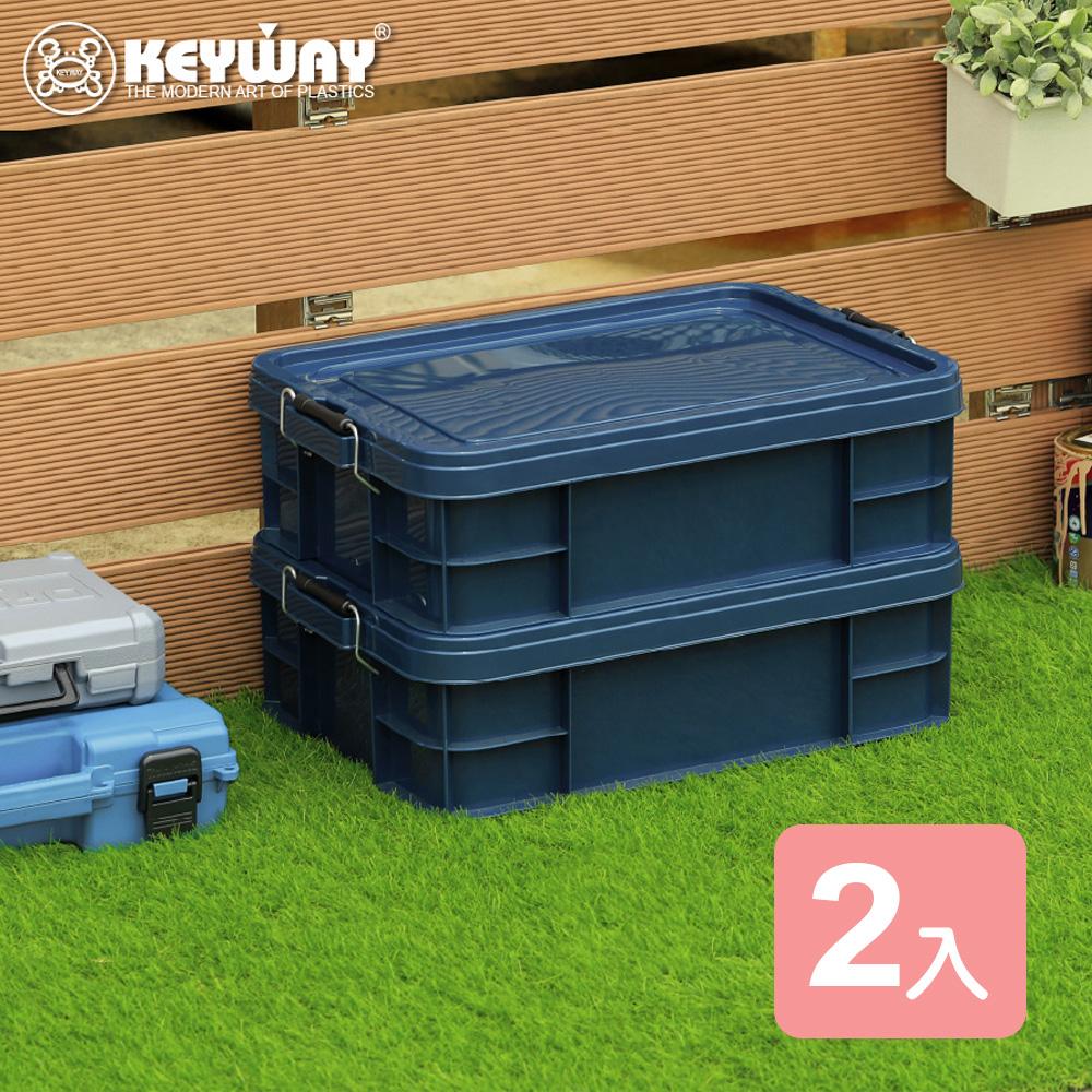 《真心良品》KEYWAY工業風強固型掀蓋式整理箱21L-2入組