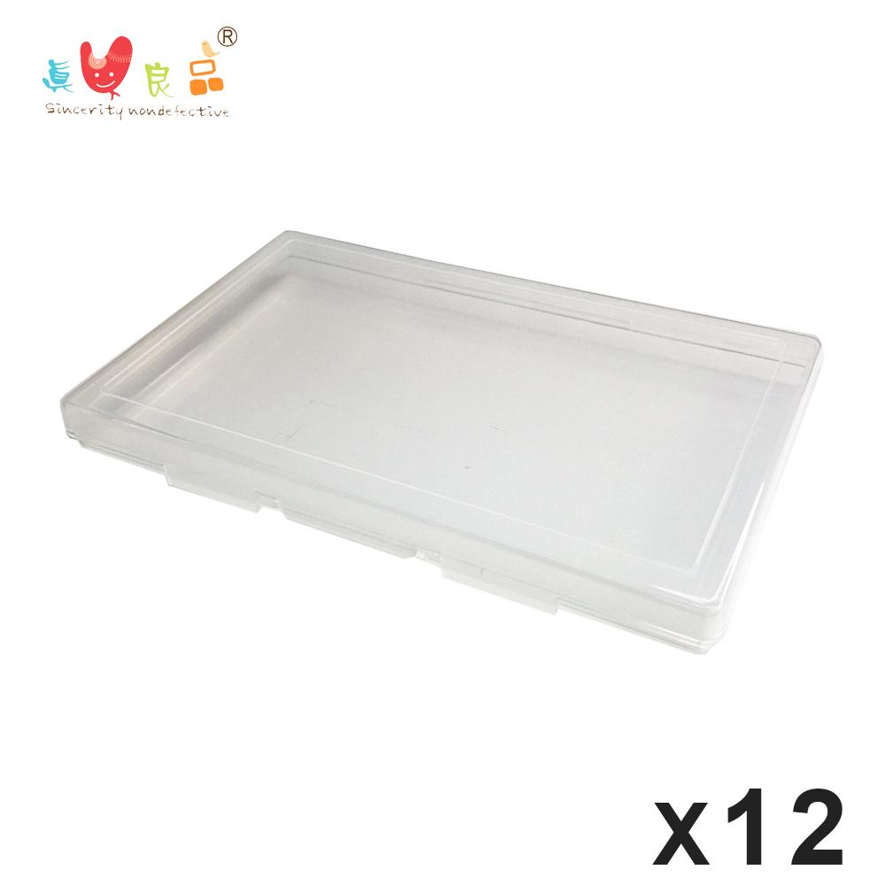 《真心良品》菲斯口罩收納盒(扁型)-12入