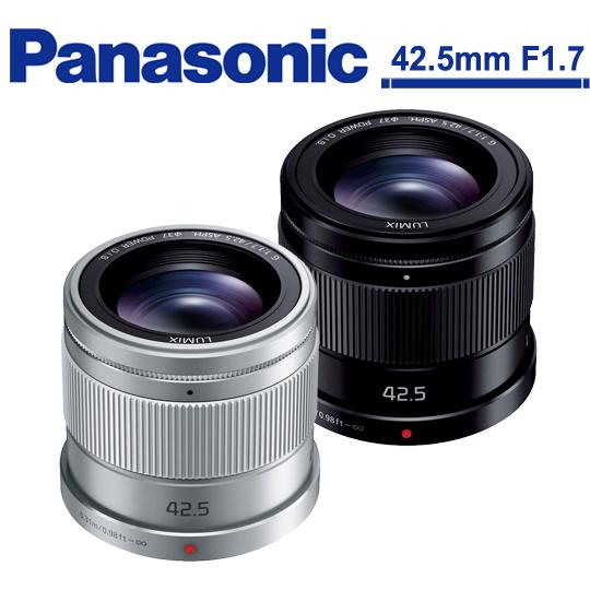 [保護鏡(37)+拭鏡筆]Panasonic LUMIX G 42.5mm F1.7 ASPH. POWER O.I.S./公司貨