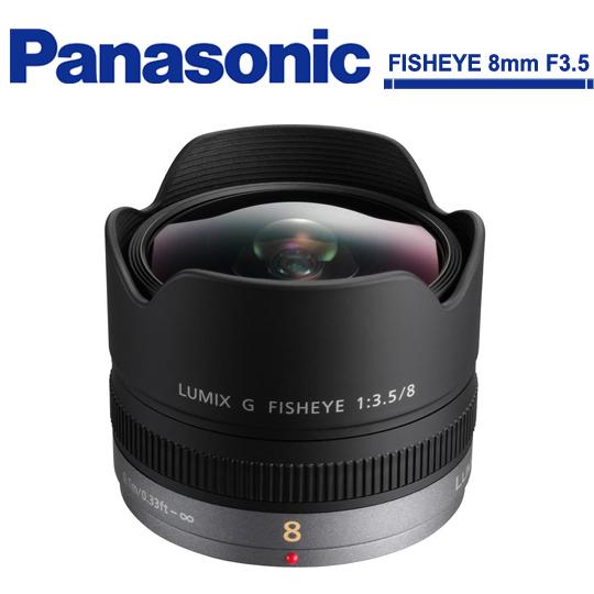 [防潮箱+拭鏡筆]Panasonic LUMIX G FISHEYE 8mm F3.5魚眼 /公司貨
