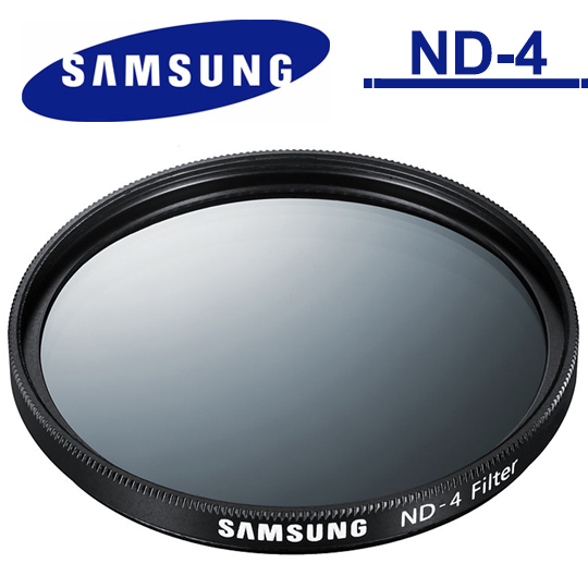 SAMSUNG ND-4 減光鏡 58mm/公司貨