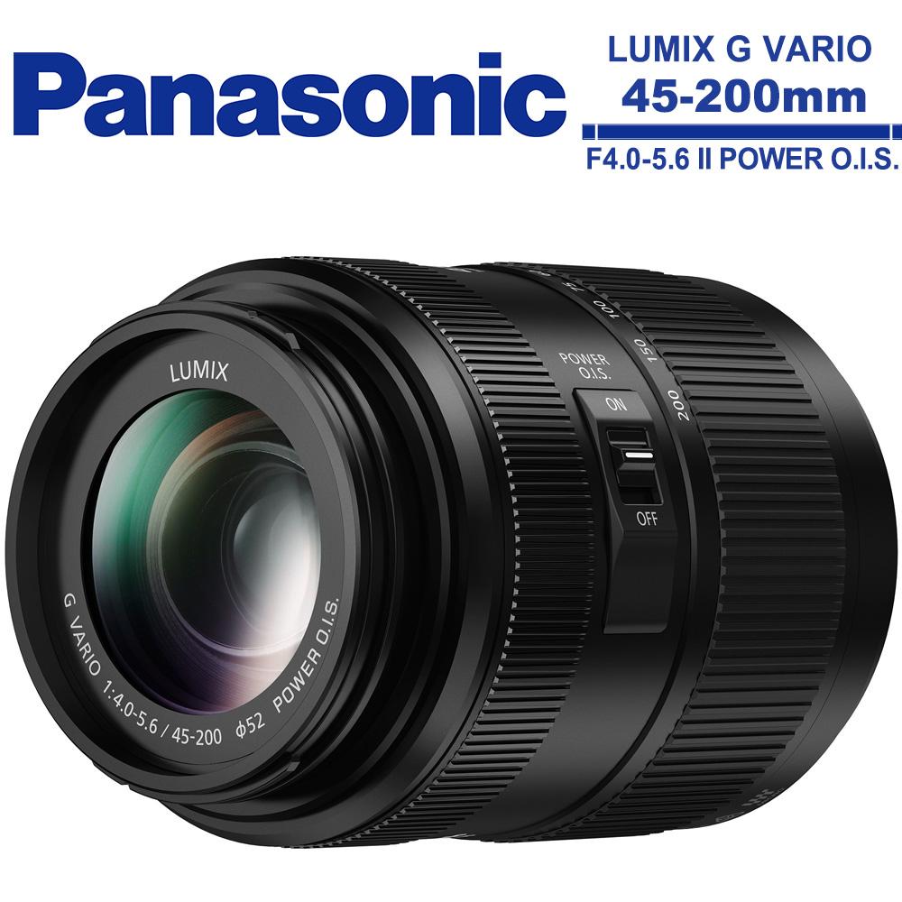 [保護鏡(52)+拭鏡筆]Panasonic LUMIX G VARIO 45-200mm F4.0-5.6 II POWER O.I.S.二代鏡/公司貨