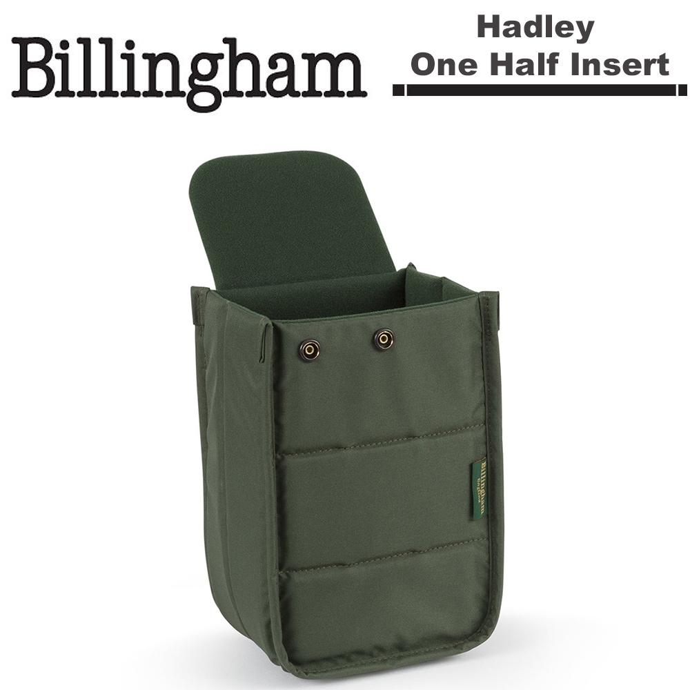 白金漢 Billingham Hadley One Half Insert 單眼相機包內袋