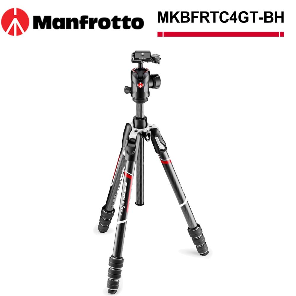 Manfrotto MKBFRTC4GT-BH Befree GT 碳纖維腳架雲台套裝(旋鈕)