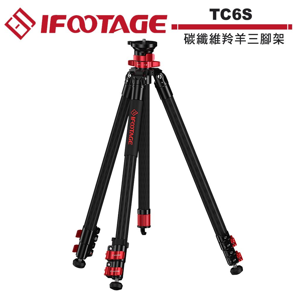 IFOOTAGE TC6 碳纖維羚羊三腳架